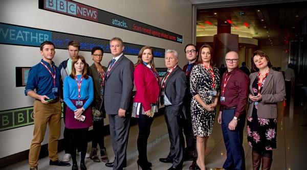 W1A, BBC, High Bonneville, Sarah Parish, Jonathan Bailey, Ophelia Lovibond, Hugh Skinner, Jessica Hynes