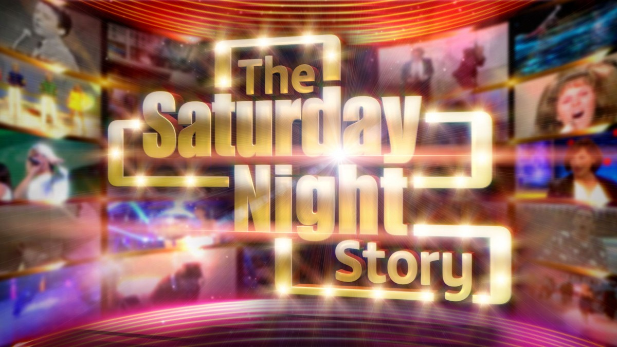 The Saturday Night Story